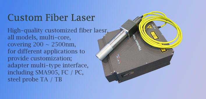 DPSS Laser,Fiber Laser,ASE light source,Femtosecond laser